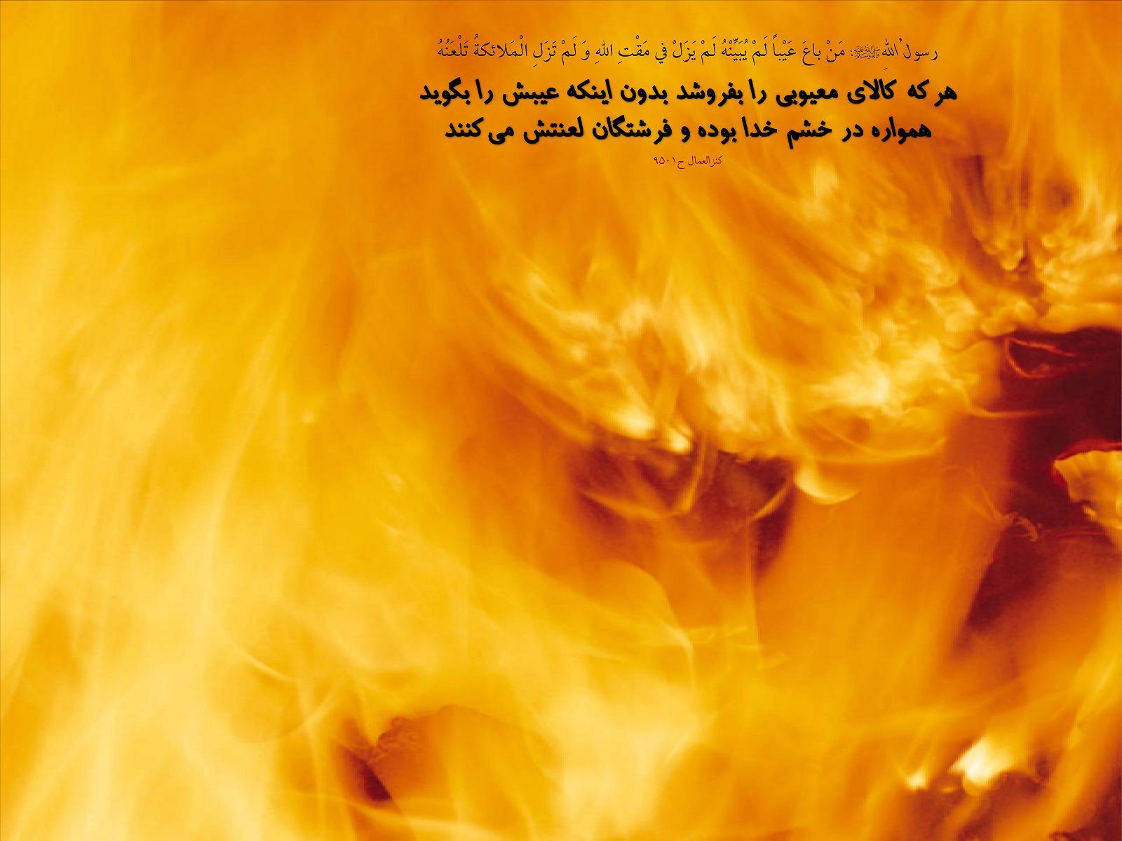http://mhkh1972.gohardasht.com/uploaded/_303C380A-8092-411F-835B-B8A86E8CCB3B_.jpg