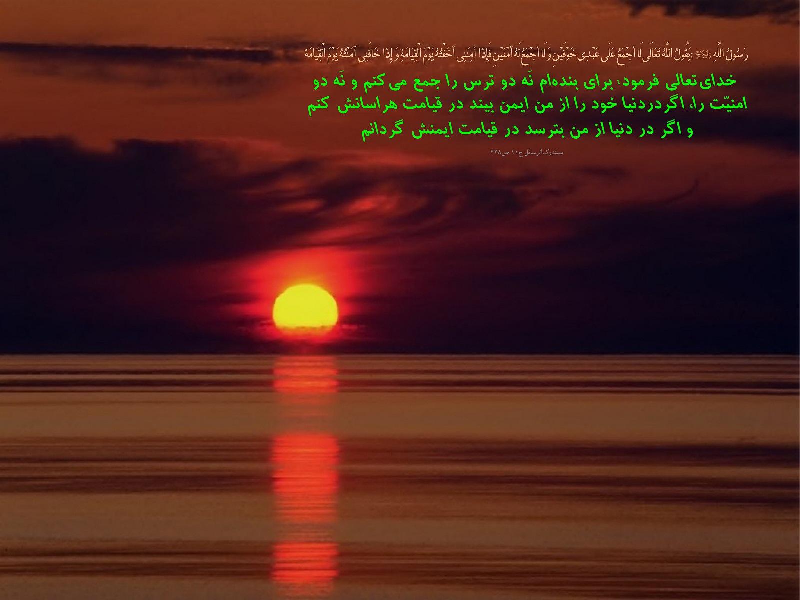 http://mhkh1972.gohardasht.com/uploaded/_666D6B8E-836E-4FAE-AB83-C58ABAADD8D2_.jpg