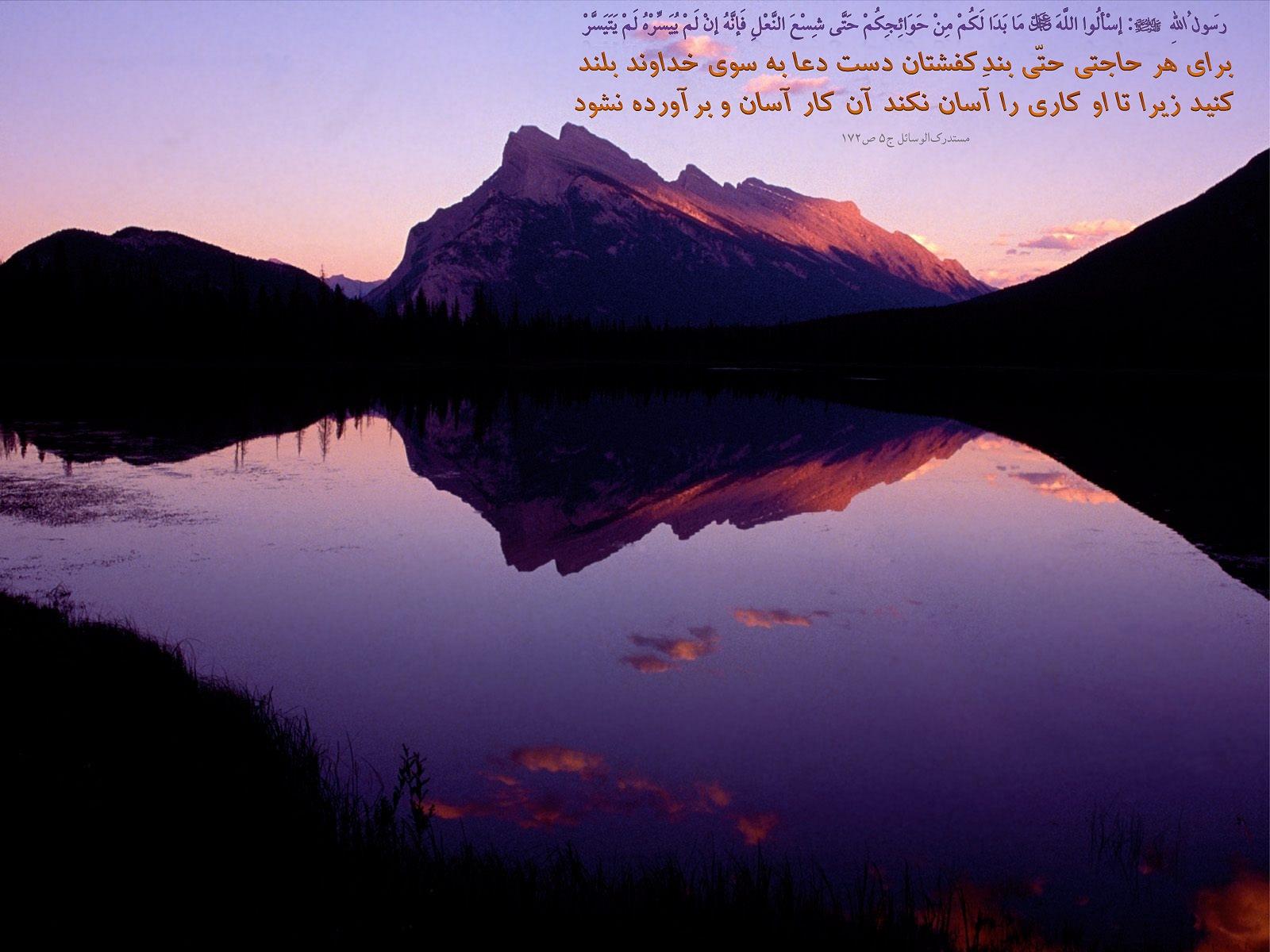 http://mhkh1972.gohardasht.com/uploaded/_7E3E050B-F85A-4850-8D1A-7C4CC975B723_.jpg