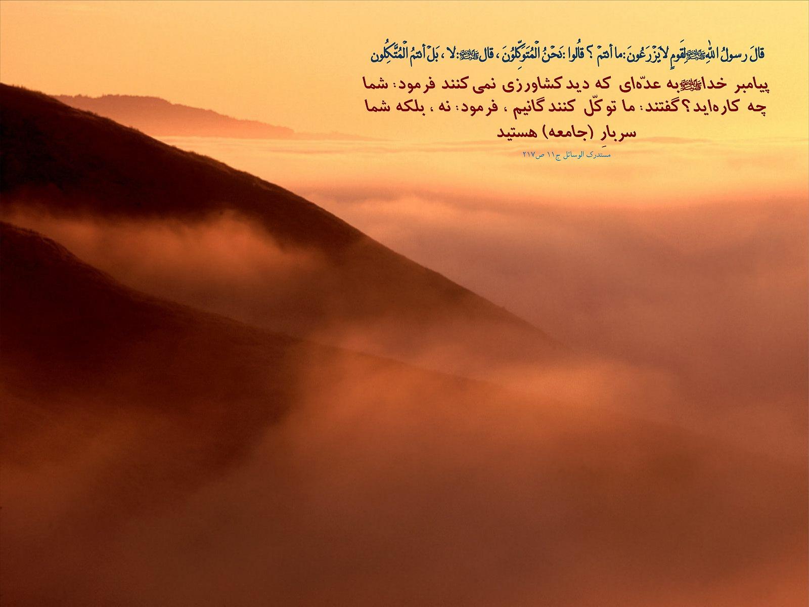 http://mhkh1972.gohardasht.com/uploaded/_8B5250DB-CF95-47CC-9EA5-6FE42EA9CB92_.jpg