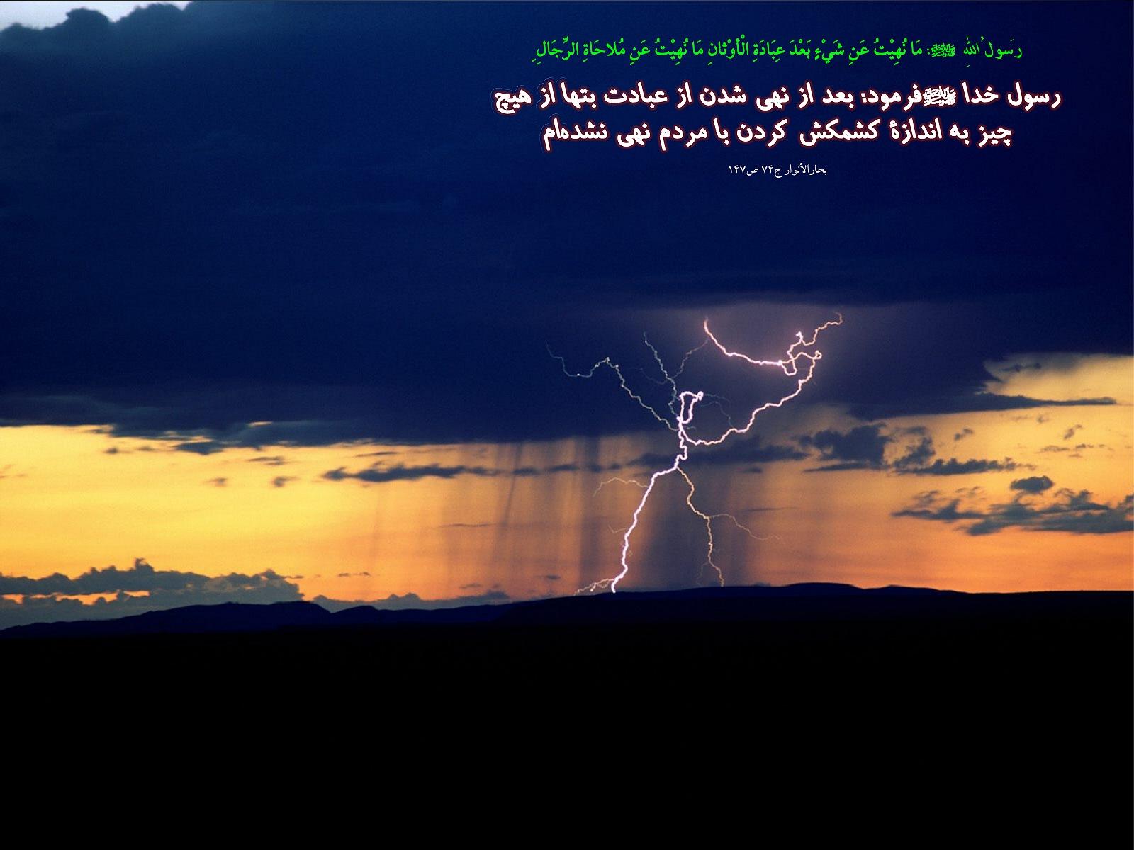 http://mhkh1972.gohardasht.com/uploaded/_CE0BD327-BC65-4CC8-A838-385BA8BCD4D2_.jpg